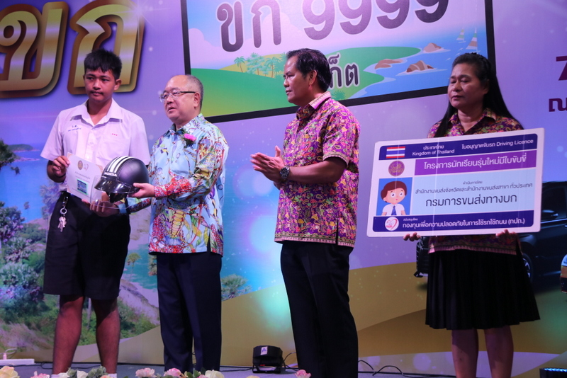 Phuket Governor Phakaphong Tavipatana officially opened the 16th auction of Phuket licence plate numbers at The Metropole Hotel today (Sept 7) . Photo: PR Dept