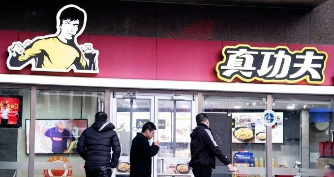 Bruce Lee's daughter sues one of China's biggest fast food chains