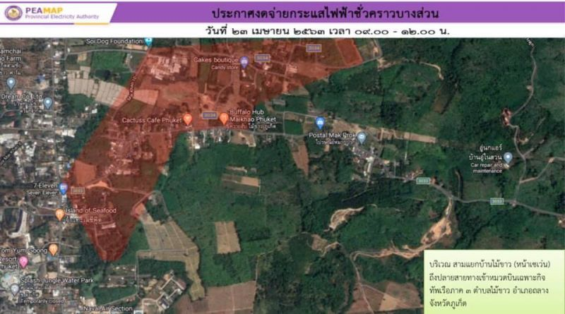 The area at the southern end of Mai Khao Rd to be affected by the power outage on Thursday (Apr 23). Image: PEA