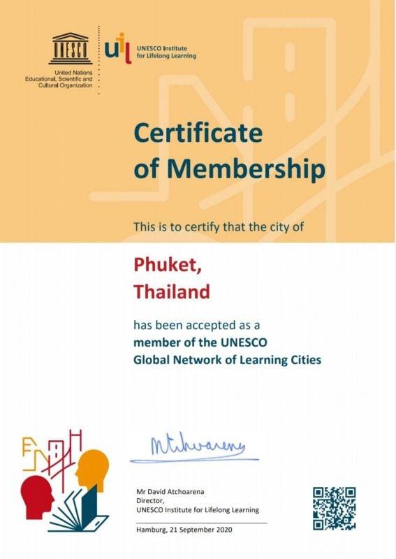 Image: Phuket City Municipality