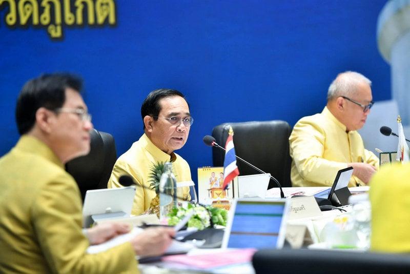 PM Prayut at the Cabinet meeting in Phuket today (Nov 3). Photo: ThaiGov Spokesman