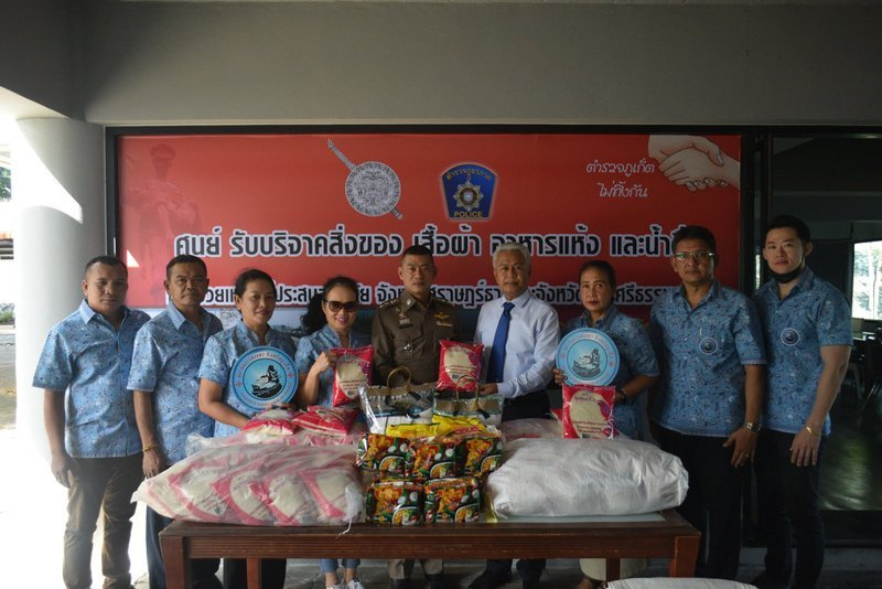 People are urged to make donations of clothes, dry food, drinking water, rice and other essentials. Photo: Phuket Provincial Police