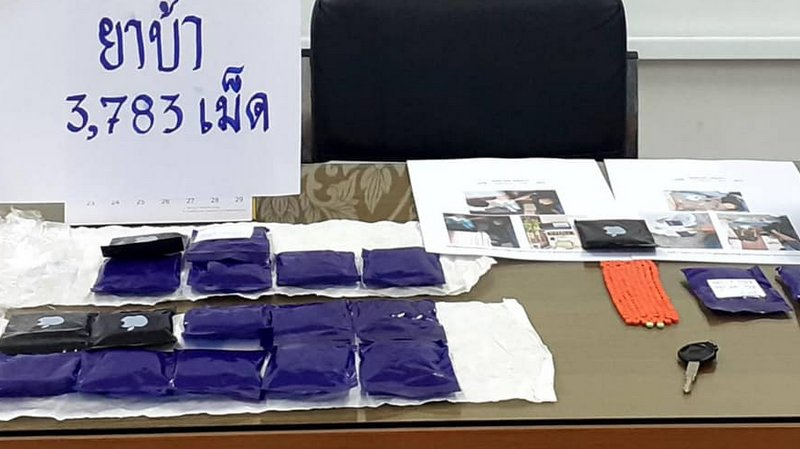 The meth pills were found hidden at the man's home in Chalong. Photo: Wichit Police
