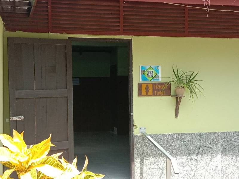 The public toilet is located directly behind the national park's main office. Photo: Eakkapop Thongtub