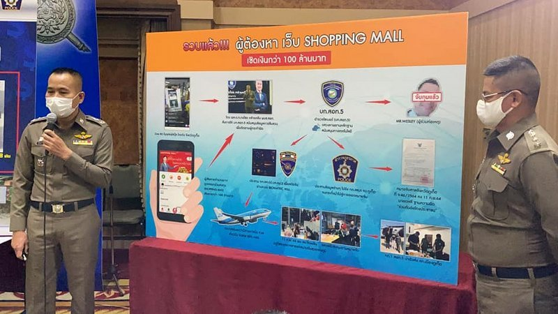 Dutchman from Phuket arrested for 'Shopping Mall' app scam