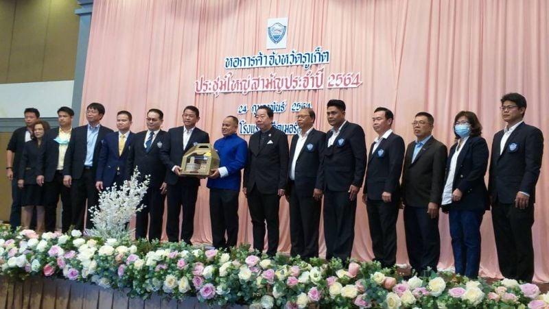Thanusak Phungdet was re-elected Phuket Chamber of Commerce President at the chamber's annual meeting on Wednesday (Feb 24). Photo: Eakkapop Thongtub
