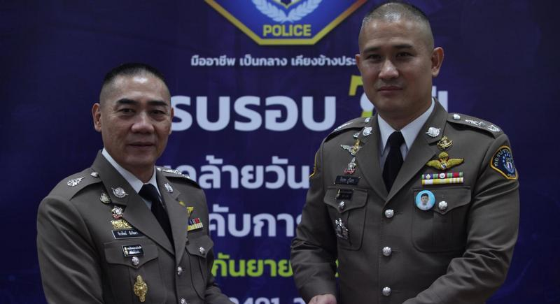 Trio nabbed over Bangkok kidnapping