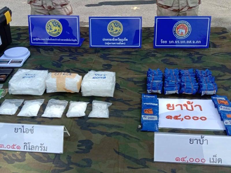 The drugs seized were valued at over B5.3 million. Photo: Eakkapop Thongtub