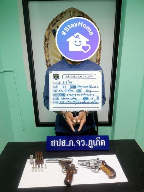 Photo: Phuket Provincial Police