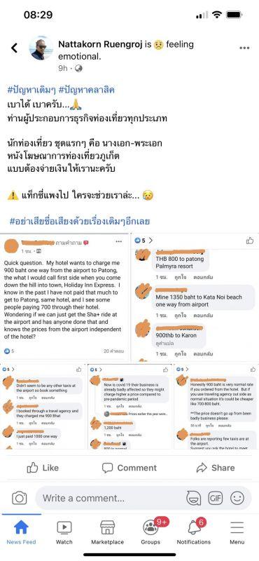 Mr Nattakorn's post online. Image. Screenshot