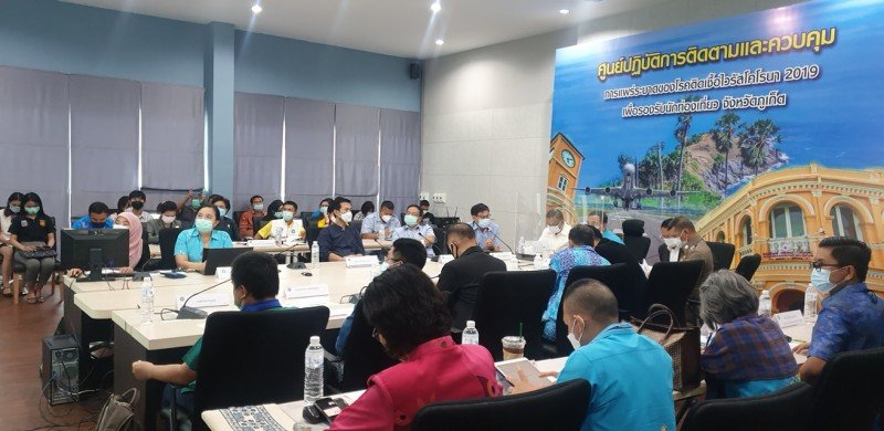The Phuket Communicable Disease Control Committee meeting yesterday (July 9) reviewed a raft of measures in response to an anticipated spike in infections on the island. Photo: PPHO