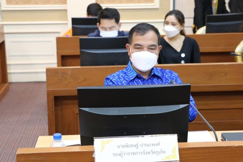 Photo: PR Phuket