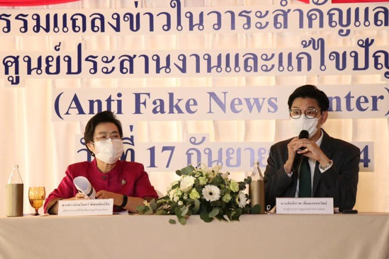 Greater awareness in identifying and knowing how to deal with fake news reports was needed, Ms Atcharin said.