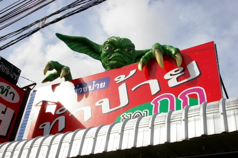 Yoda moves to Phuket